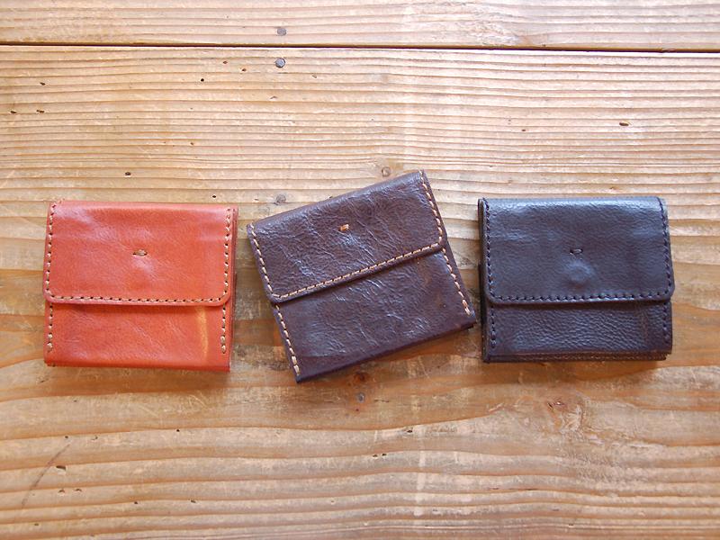 ユーフラテの小型財布