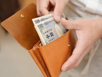 サンプル長財布