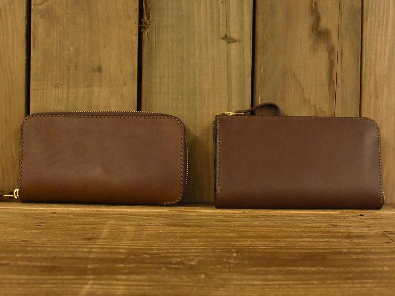 L字ファスナーの長財布 サイズ比較