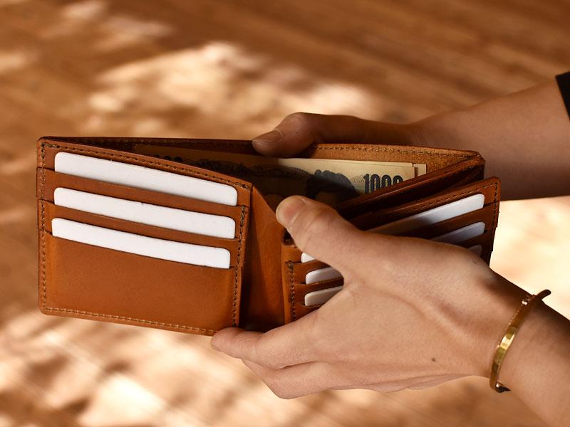 サドルプルアップを使った二つ折り財布 お札入れ