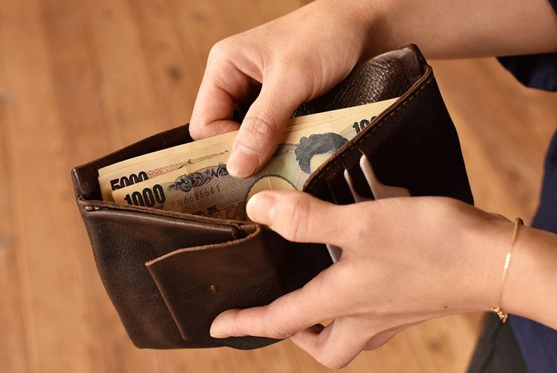 ユーフラテの二つ折り財布 ホックタイプ小銭入れユーフラテの二つ折り財布 ホックタイプお札入れ