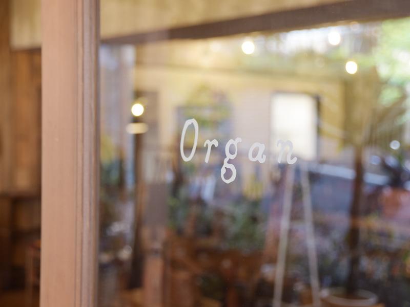 Organ 新店舗